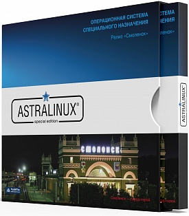 Astra Linux Special Edition 1.6 (ФСБ) релиз «Смоленск»