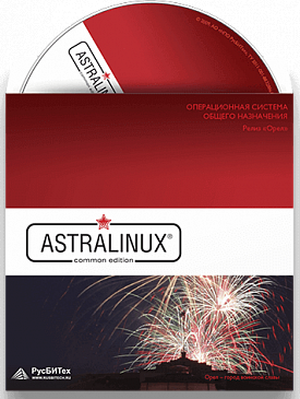 Astra Linux Common Edition 2.12 релиз «Орел»